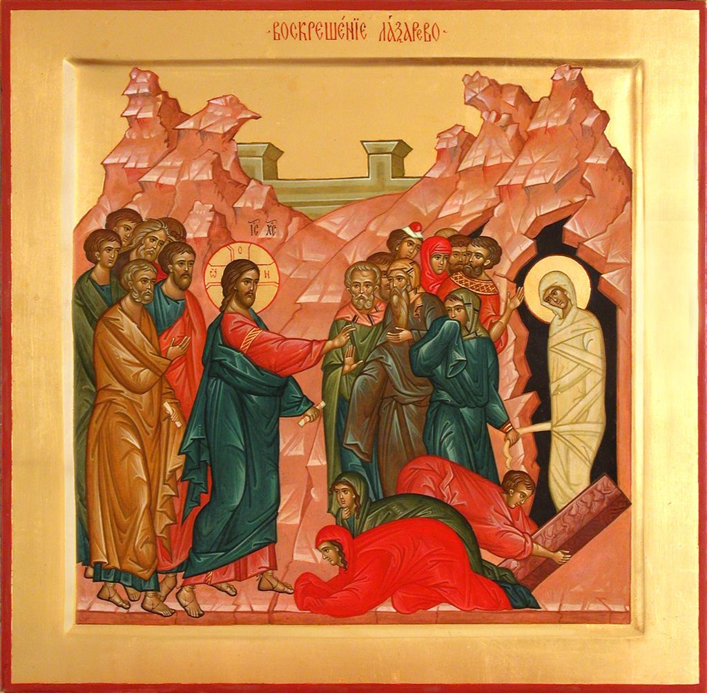 Лазарева суббота и Вход Господень в Иерусалим