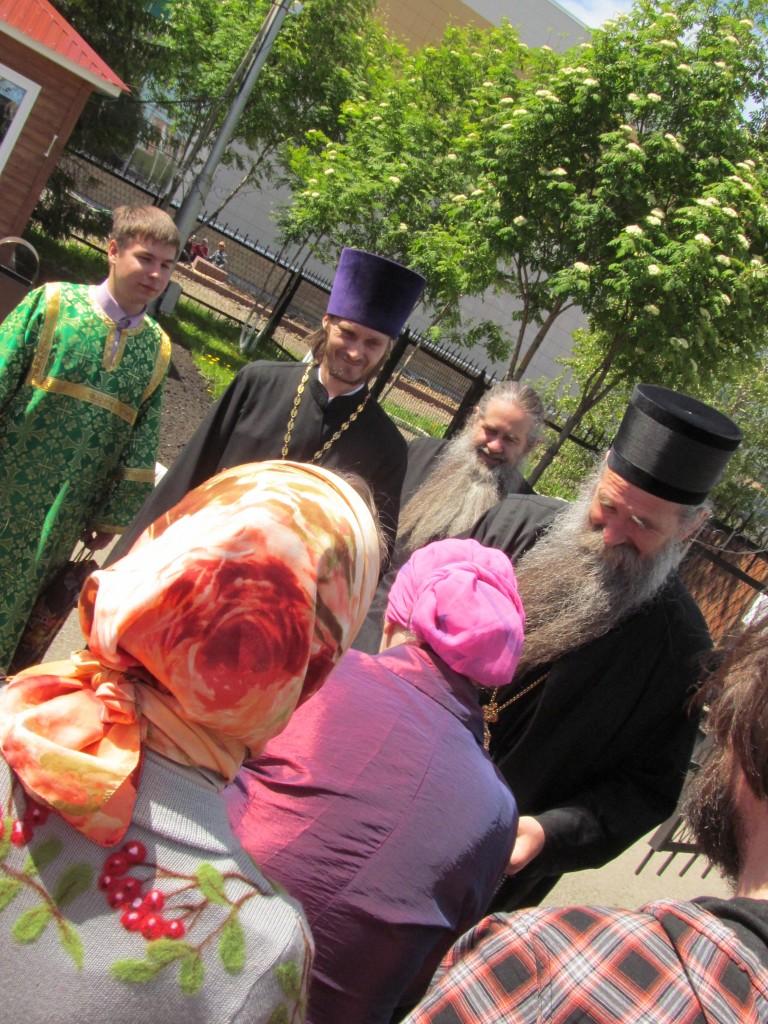 Православные Знакомства Сербия